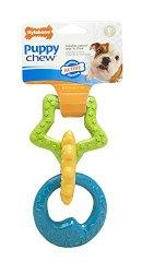 Nylabone Just For Puppies Ring Bone